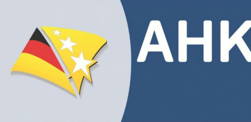 """Konkurs """"AHK-nagrada za stručno obrazovanje 2018/19"""""""