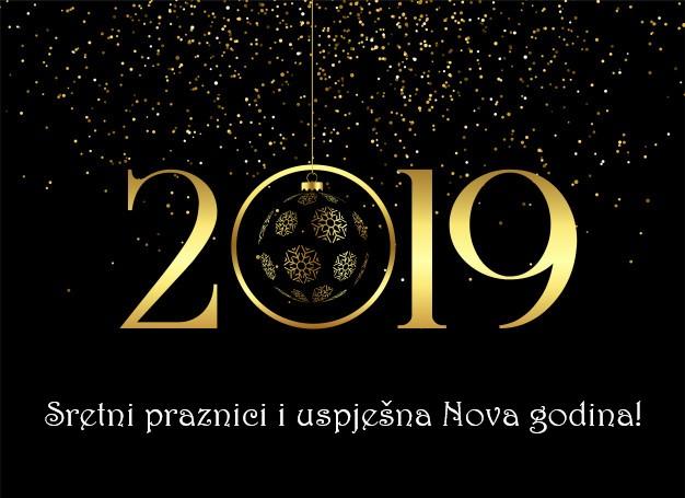 Sretni praznici i uspješna Nova godina!