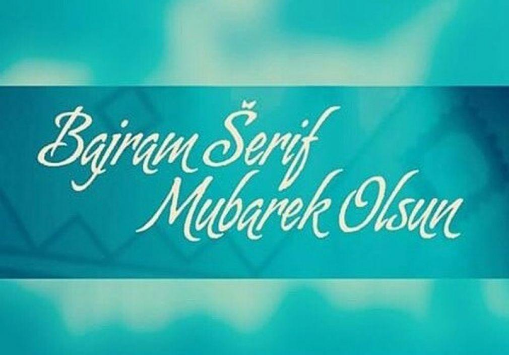 Čestitka Privredne komore USK povodom Ramazanskog bajrama