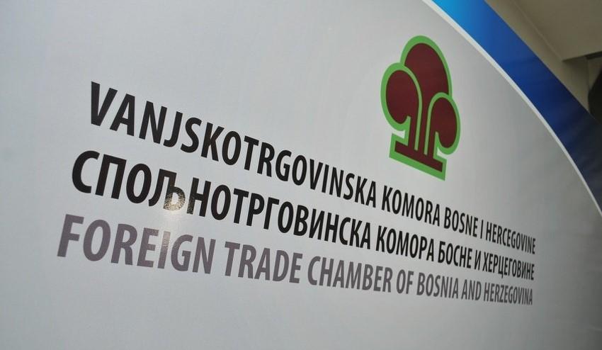 Natječaj za izradu idejnog rješenja nagrade VTK/STK BiH